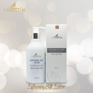 Lightening Silk Lotion